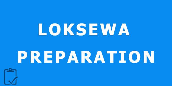 Engineering loksewa preparation classes in kathmandu
